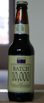 Bell's Batch 10000 - Bell's Brewery, Inc.