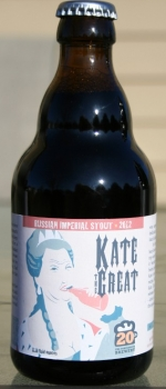 Kate The Great - Portsmouth Brewery