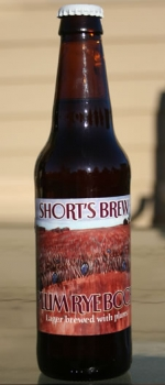 Plum Rye Bock - Short's Brewing Company