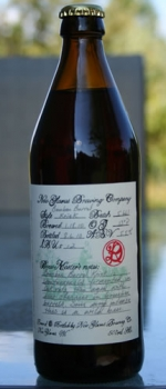 R&D Bourbon Barrel Kriek - New Glarus Brewing Company