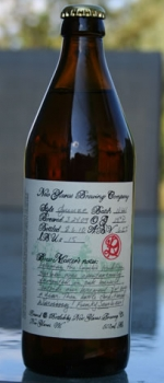 R&D Gueuze - New Glarus Brewing Company