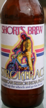 Stroker Ace - Short's Brewing Company
